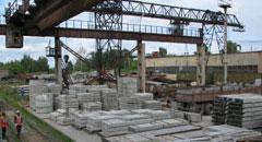 Завод железобетонных изделий «Бетоникс»
